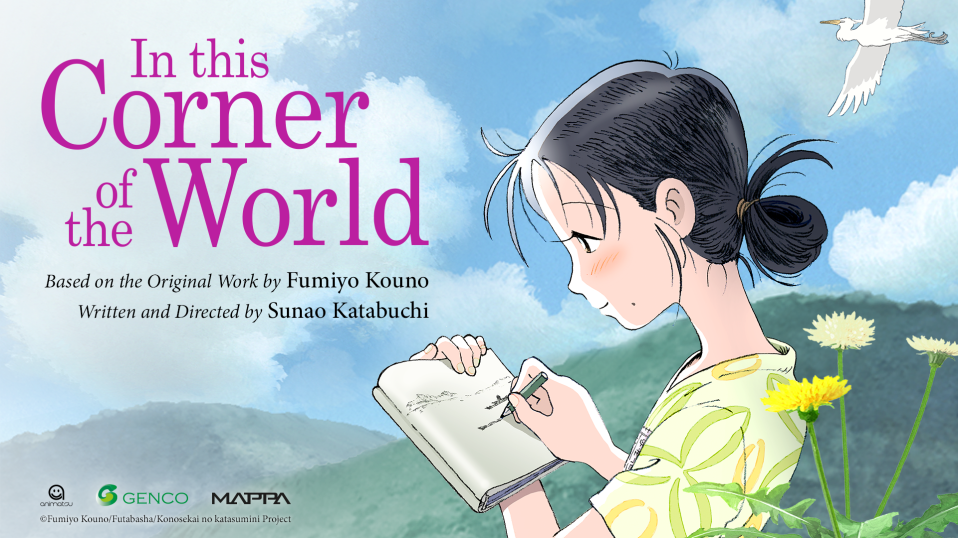 In This Corner of the World.png